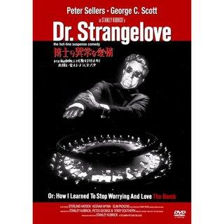 Dr.strangelove.jpg