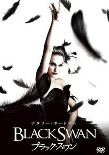 blackswanL.jpg